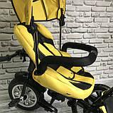 Дитячий триколісний велосипед-коляска з поворотним сидінням батьківською ручкою і дахом 5099-1 ЖОВТИЙ, фото 7
