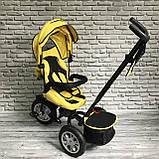 Дитячий триколісний велосипед-коляска з поворотним сидінням батьківською ручкою і дахом 5099-1 ЖОВТИЙ, фото 5