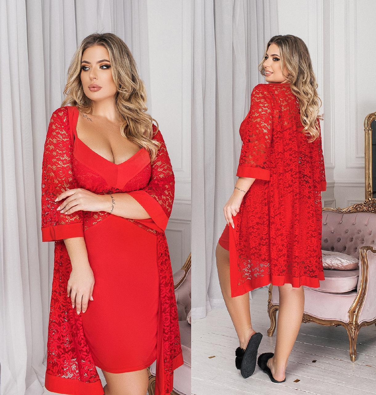 Комплект (сорочка + пеньюар), красный