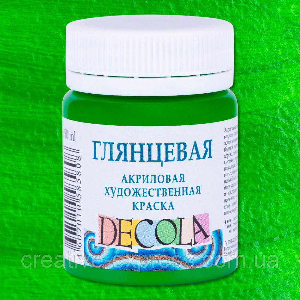 Фарба акрилова, Зелена світла, 50мл, глянцева, Decola