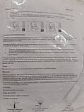 Респіратор медичний фільтруюча з клапаном TFM 221 FFP2 дуже Зручна М'яка, фото 3