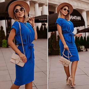 Синее платье Rita (код 180) М