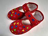 Тапочки дитячі для садочку і дому 25 р 16.5 см, фото 2