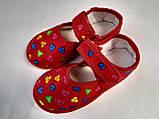 Тапочки дитячі для садочку і дому 25 р 16.5 см, фото 3