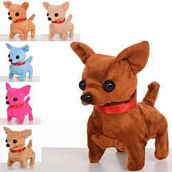 М'яка іграшка собачка 6 видів тявкає ходить 15 см MP 1648
