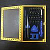 Набор отверток YaXun Professional tools YX6021, фото 3