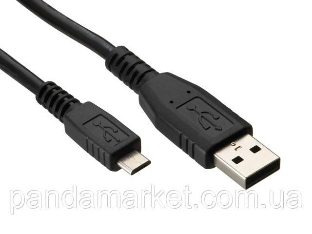 Кабель micro-USB Android (2m)