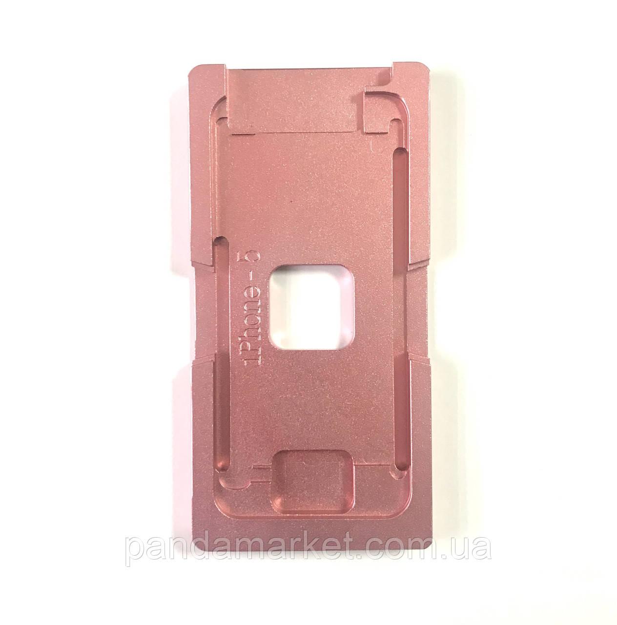 Фиксатор дисплейного модуля при склейке c стеклом + рамкой iPhone 5
