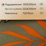 Постельное белье Семейный комплект с двумя пододеяльниками и простыню на резинке Фланелевый, фото 3