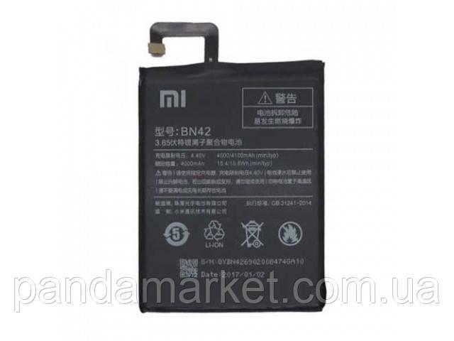 Аккумулятор Xiaomi Redmi 4 BN42 4000mAh