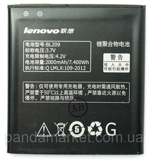 Аккумулятор Lenovo BL209 A516, A706, A760, A630e, A820e