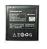 Аккумулятор Lenovo BL209 A516, A706, A760, A630e, A820e, фото 2