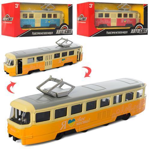 Трамвай AS-2436 (60шт) АвтоСвіт, металл, инер-й, 18,5см,открыв. двери, 3цв, в кор-ке, 19,5-7,5-5,5см