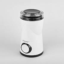 Кофемолка Maestro MR-453, фото 3