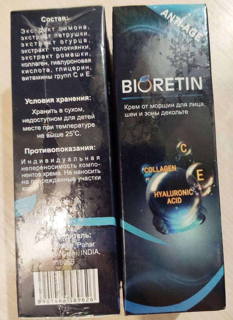 Bioretin - Крем от морщин для лица, шеи, зоны декольте (Биоретин) 50 мл