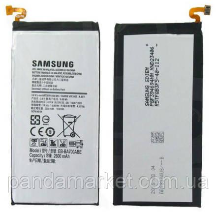 Аккумулятор Samsung A700 A7 (2015) EB-BA700ABE 2600mAh