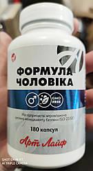 Формула Мужчины АртЛайф (180 кап )