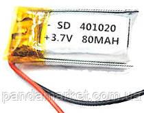 Аккумулятор универсальный 401020P 3.7v 180mAh