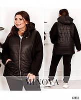 Демисезонная женская куртка, демисезонная куртка из комбинированной ткани, демисезонная стеганая куртка