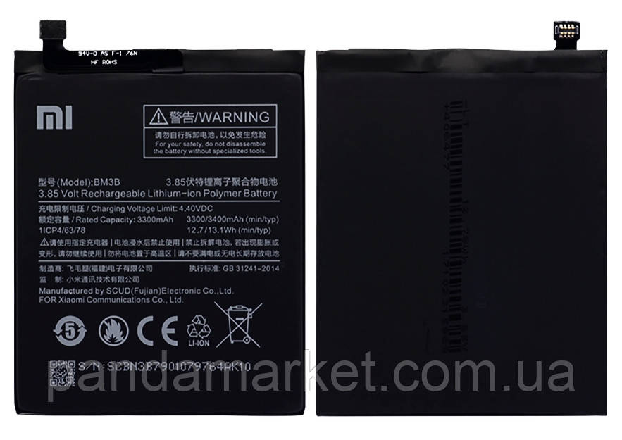 Акумулятор Xiaomi Redmi Mi Mix 2, Mi Mix 2S BM3B 3400mAh