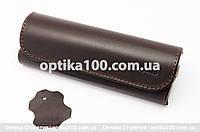 Кожаный темно-коричневый футляр для очков. Натуральная кожа, фото 1