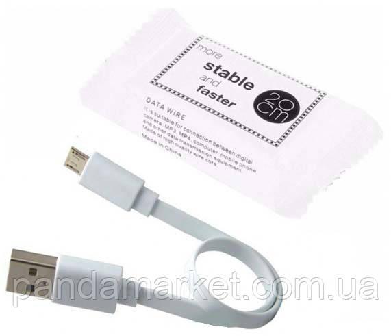 Кабель micro-USB (плоский шнур) 0.2m Білий