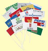 Флажки. Бумажные флажки: Изготовление бумажных флажков