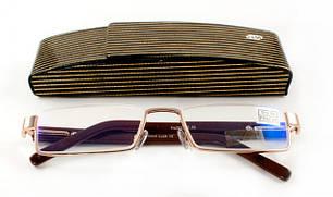 Очки с футляром в комплекте