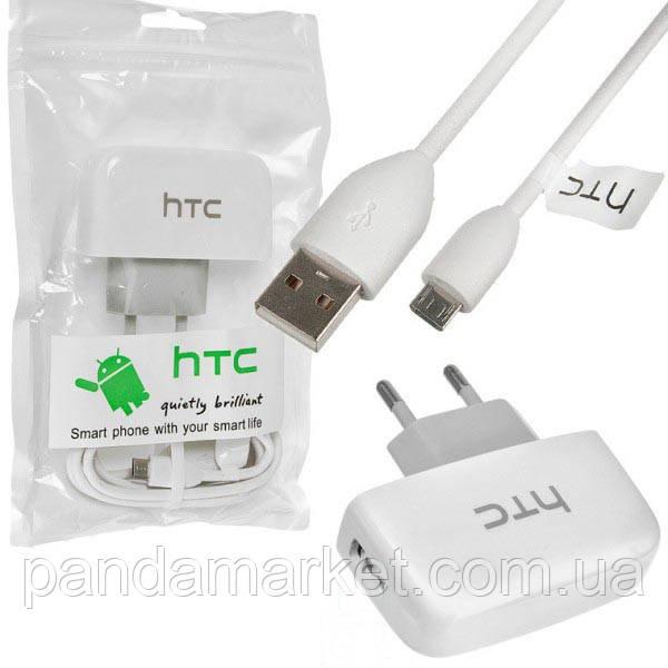 Зарядное устройство HTC TC-P450-EU 1USB 1.0A micro-USB Белый