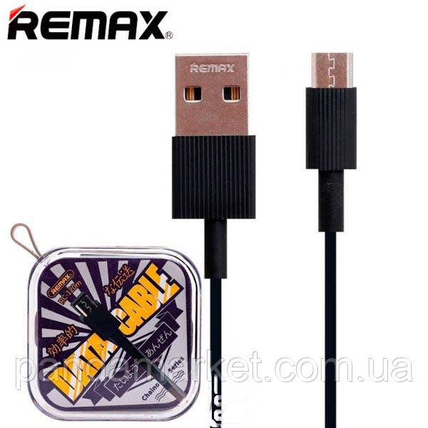 Кабель micro-USB Remax RC-120m Chaino micro-USB Черный