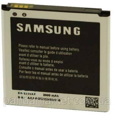 Аккумулятор Samsung EB-B220AE 2600mAh G7102, G7106 коробка