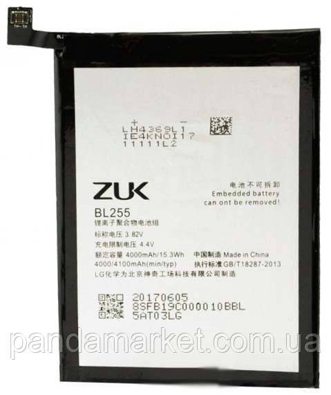 Аккумулятор Lenovo BL255 4000mAh Zuk Z1 Оригинал