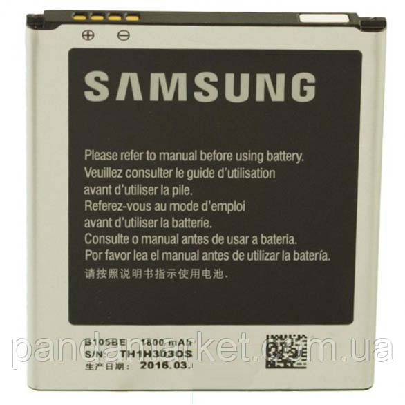 Аккумулятор Samsung B105BE 1800mAh S7275, S7260 Оригинал