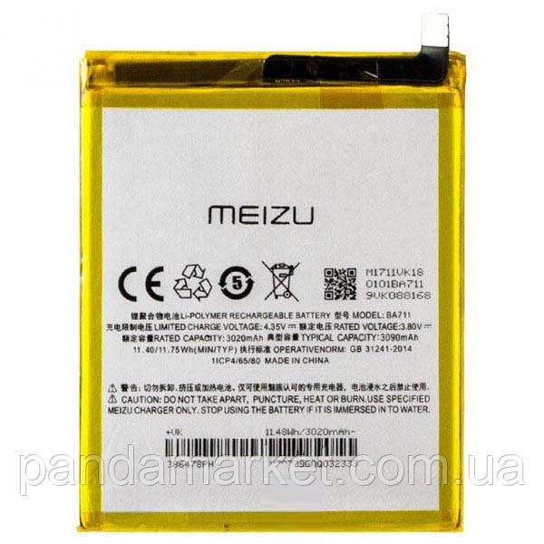 Аккумулятор Meizu BA711 3090mAh M6 Оригинал