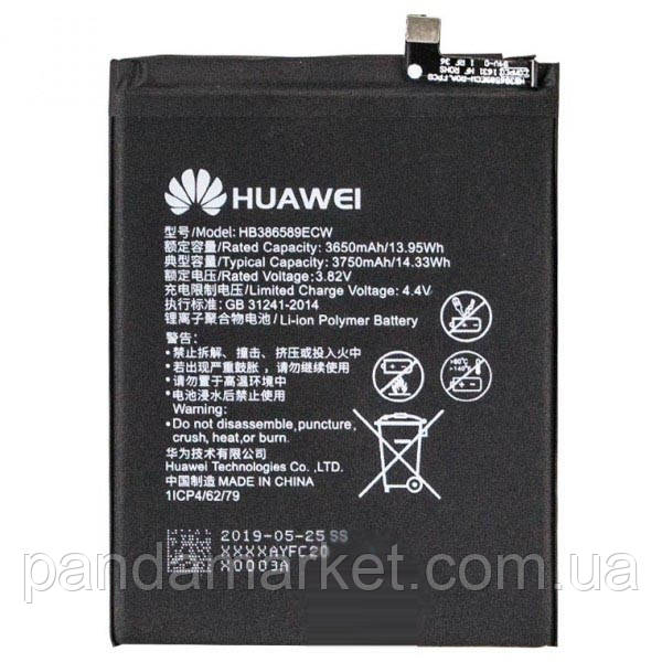 Аккумулятор Huawei HB386589ECW 3750mAh P10 Plus Оригинал