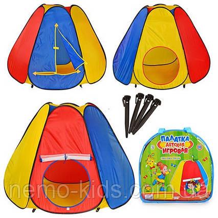 Детская палатка, игровая палатка, большая палатка для игр 6 граней.