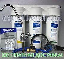 Тройная система очистки воды АКВАФОР Трио Норма