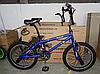 Двоколісний трюкових велосипедів 20 дюймів Cobra BMX синій