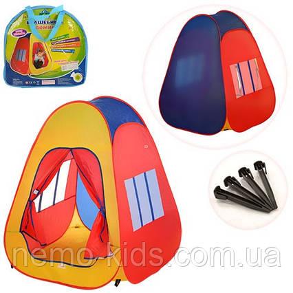 Детская игровая палатка. Палатка для игр.