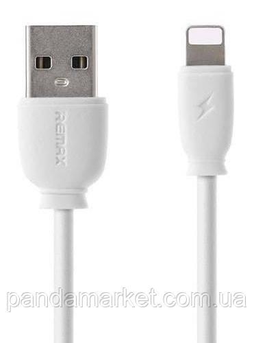 Кабель USB Apple Remax Fast Charging RC-134i Lightning 1m Белый