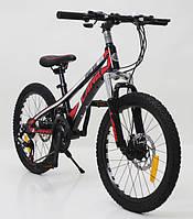 Спортивний підлітковий велосипед 20 дюймів, фото 1