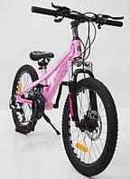 Спортивный велосипед 20 дюймов розовый, фото 1
