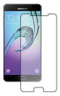 Захисне скло 2.5D Samsung J710 J7 (2016) (0.3mm, 2.5D, з олеофобним покриттям)