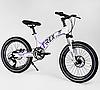 Двоколісний спортивний магнієвий велосипед 20 дюймів CORSO «T-REX» 70426 білий