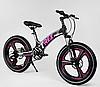 Двоколісний спортивний магнієвий велосипед 20 дюймів CORSO «T-REX» 13108 рожевий