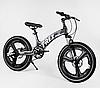 Двухколесный спортивный магниевый велосипед 20 дюймов CORSO «T-REX» 28387 черный