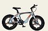 Двоколісний спортивний магнієвий велосипед 20 дюймів з литими дисками M20303 блакитний
