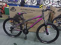 Спортивний гірський велосипед 26 дюймів Azimut Extreme D сіро-рожевий