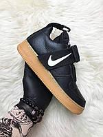 Мужские кроссовки Nike Air Force Utility Black (Черный). [Размеры в наличии: 41,42,43,44,45], фото 1