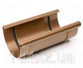 Муфта желоба водосточной системы Бриза (Bryza) 125 мм медный